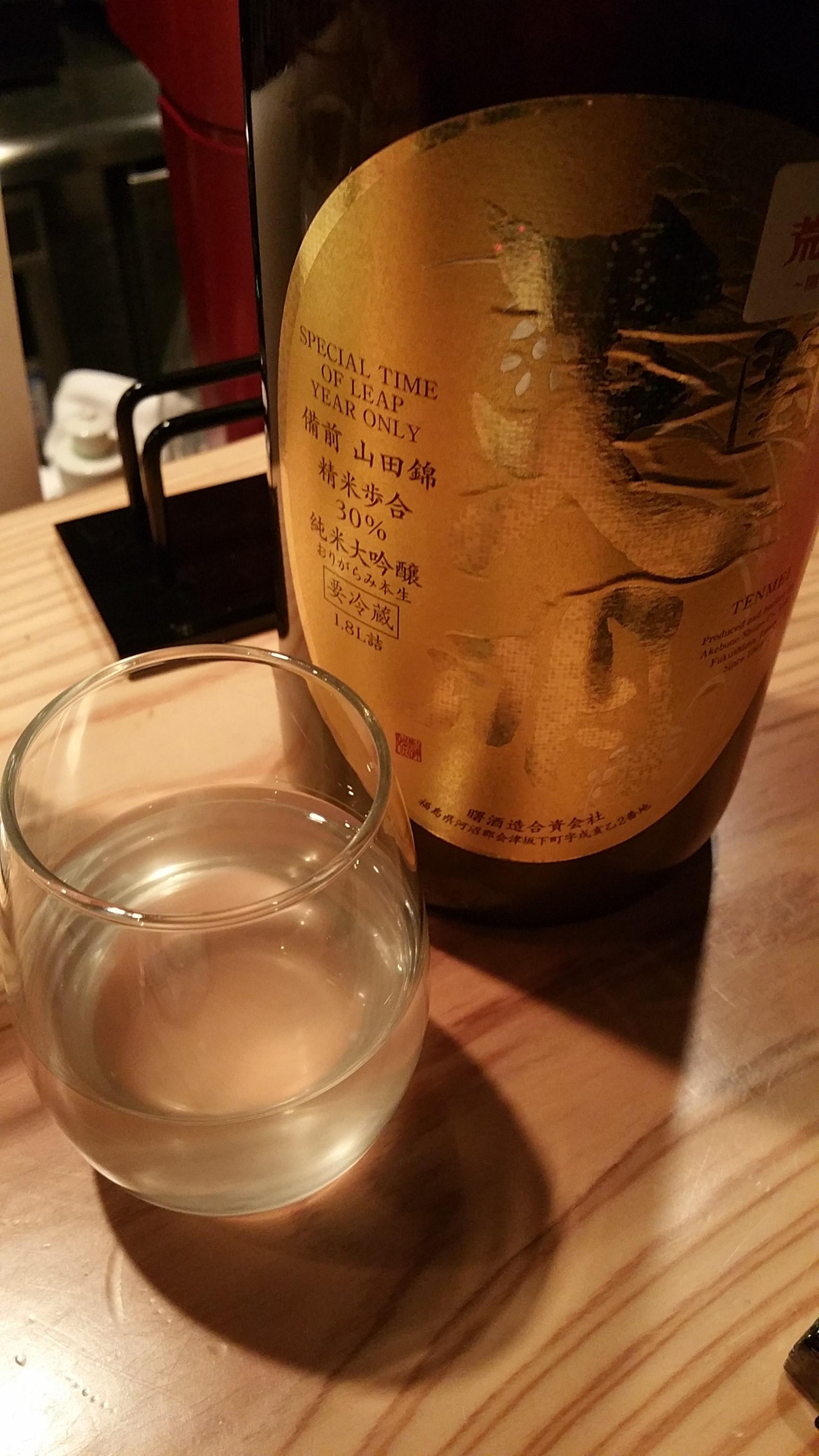 近所の日本酒バーへ