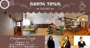 20201003_designerscafe