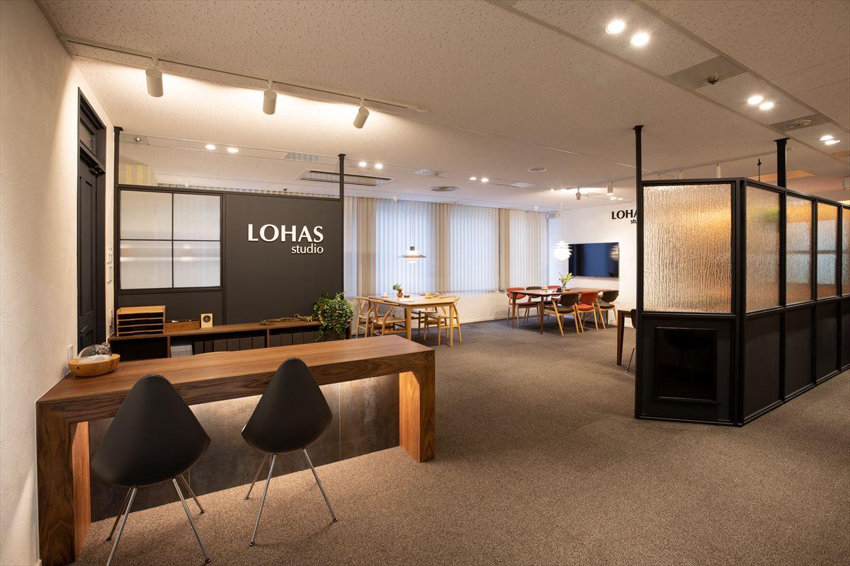 ◆明日から◆新店オープン記念として特別に特典もございます!LOHAS studio新宿店にて「 ゴールデンウィーク リフォーム相談会」開催!5/6(日)まで