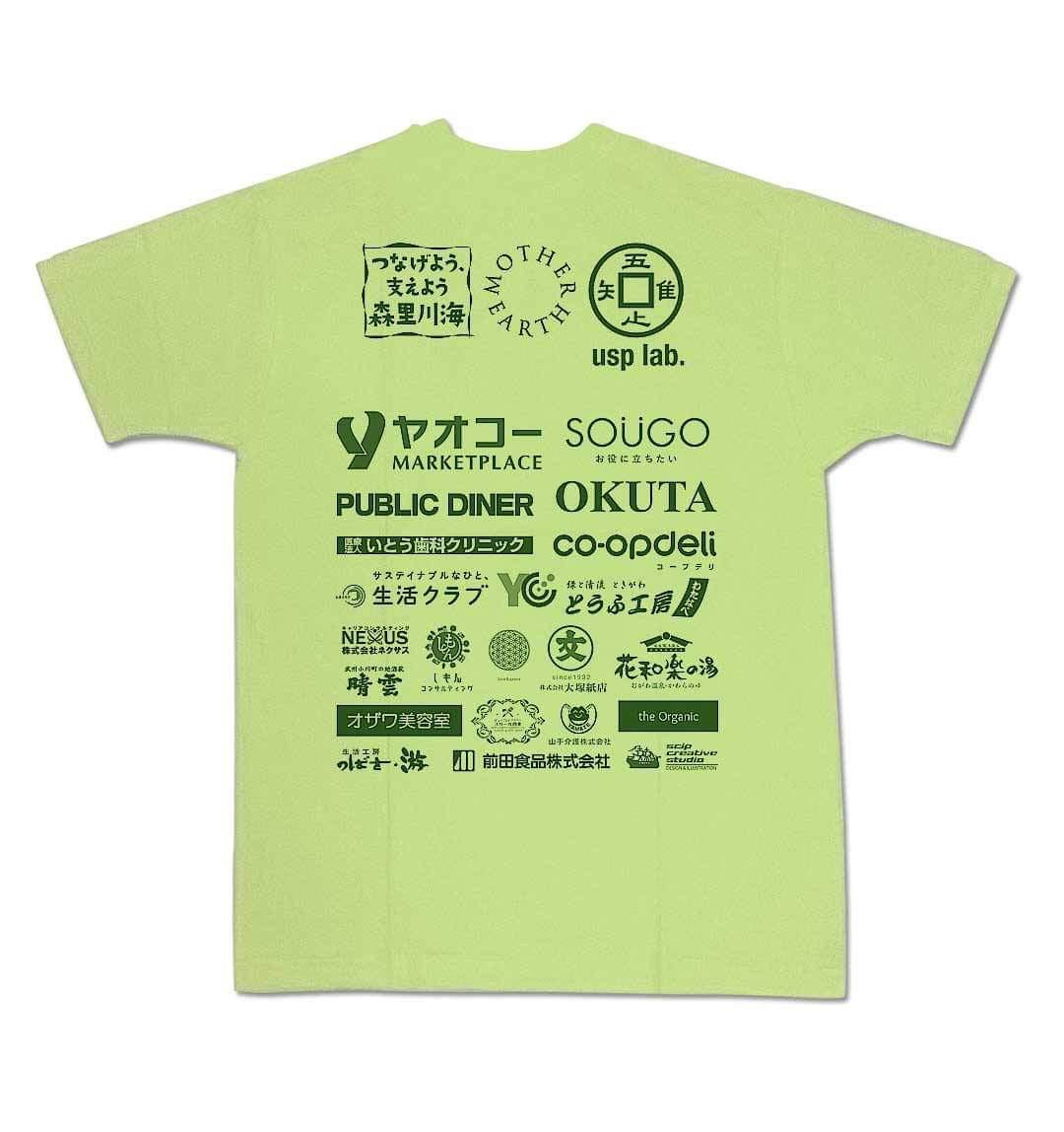 Fes19協賛Tシャツ背面決定