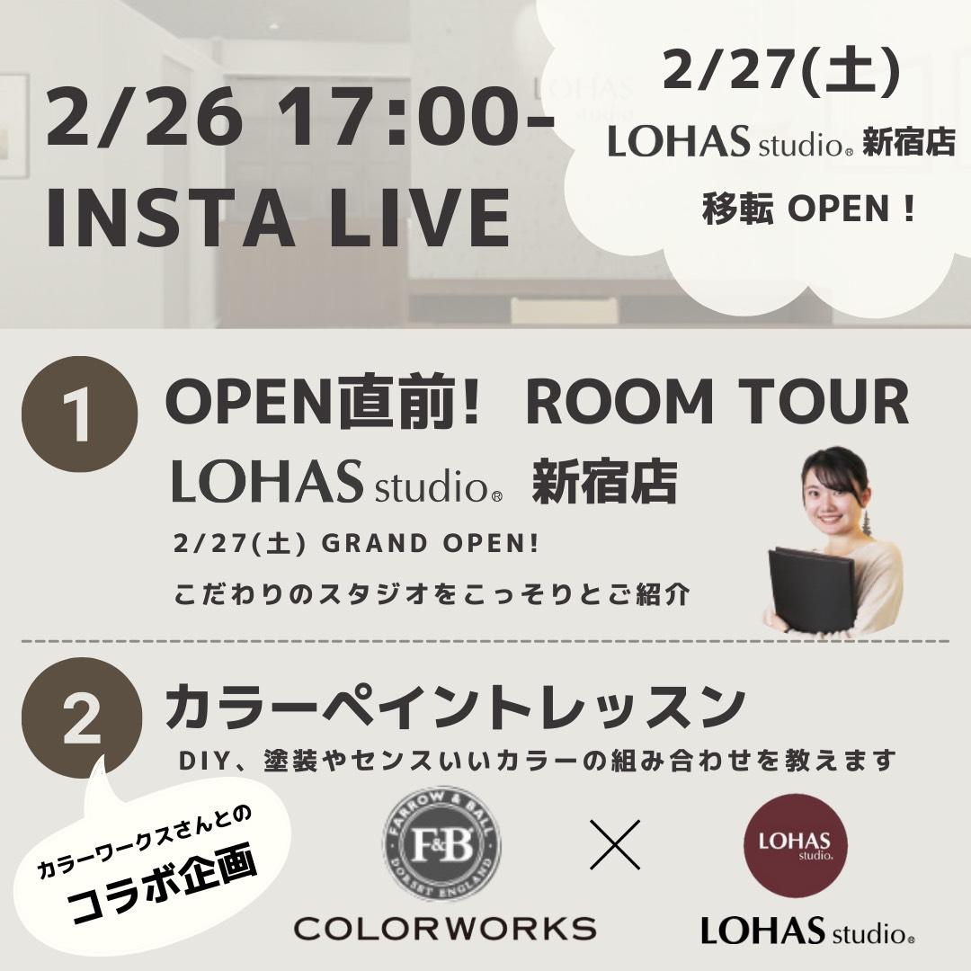 2.26 live配信