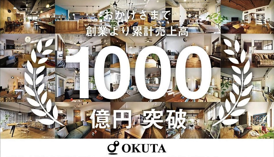 1000oku(2)