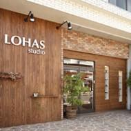 株式会社OKUTA LOHAS studio三郷店のブログ
