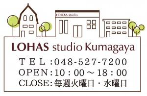 熊谷店ロゴ3