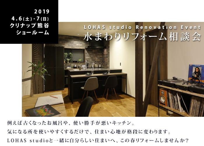 ev-20190406-kumagaya