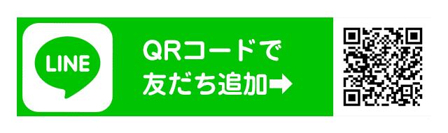 bnr_line_qr