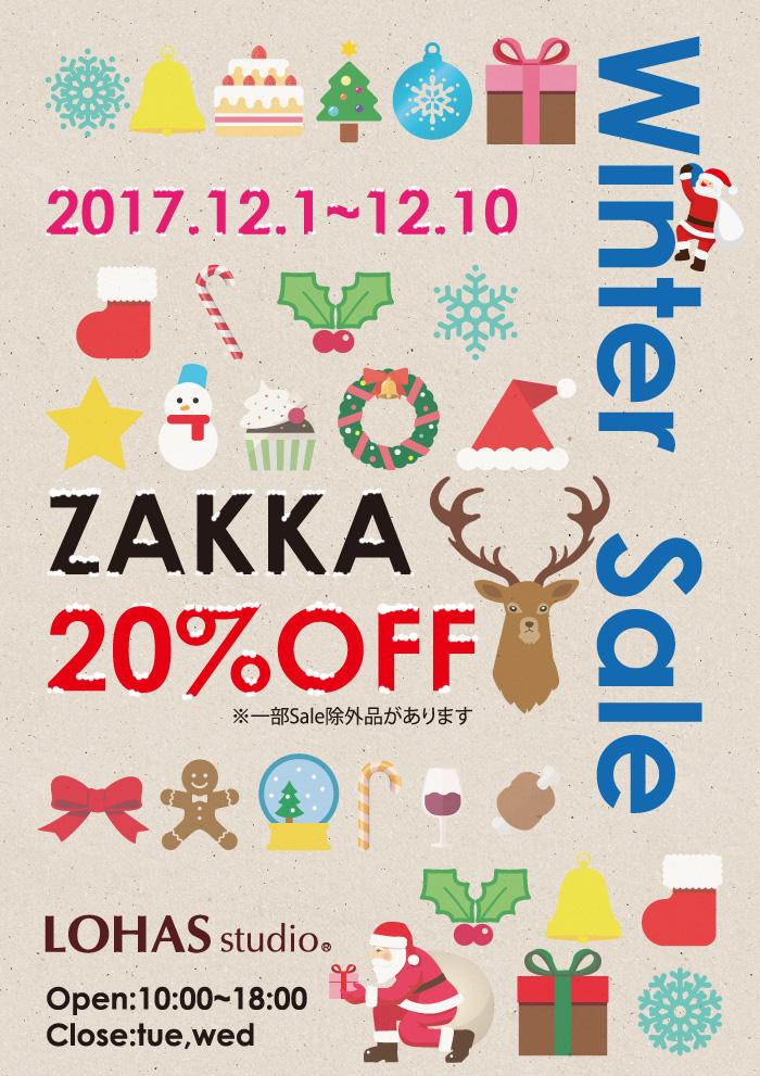 zakkasale_2017winter