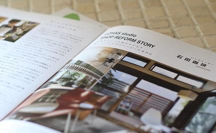 LOHAS CLUB 会報誌 vol.48