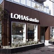株式会社OKUTA LOHAS studio世田谷店のブログ