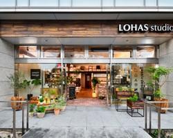 株式会社OKUTA LOHAS studio立川店のブログ