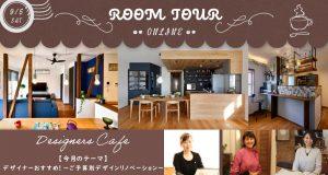 20200905_designerscafe