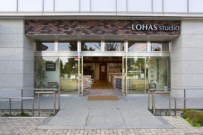 北欧×Vintageテイストのリフォームスタジオ LOHAS studio立川店ご案内(外観)