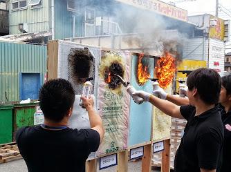 断熱材の耐火実験!皆さんの家の断熱材は大丈夫!?