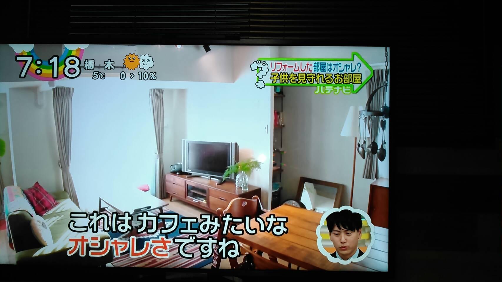 【TV放送情報】『ZIP!』HATENAVI放送されました。