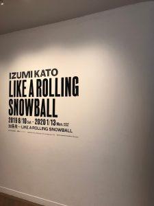2019年12月11日清水幹事_191212_0051
