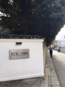 2019年12月11日清水幹事_191212_0054
