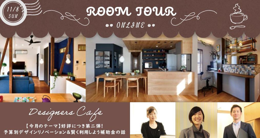 1108_roomtour