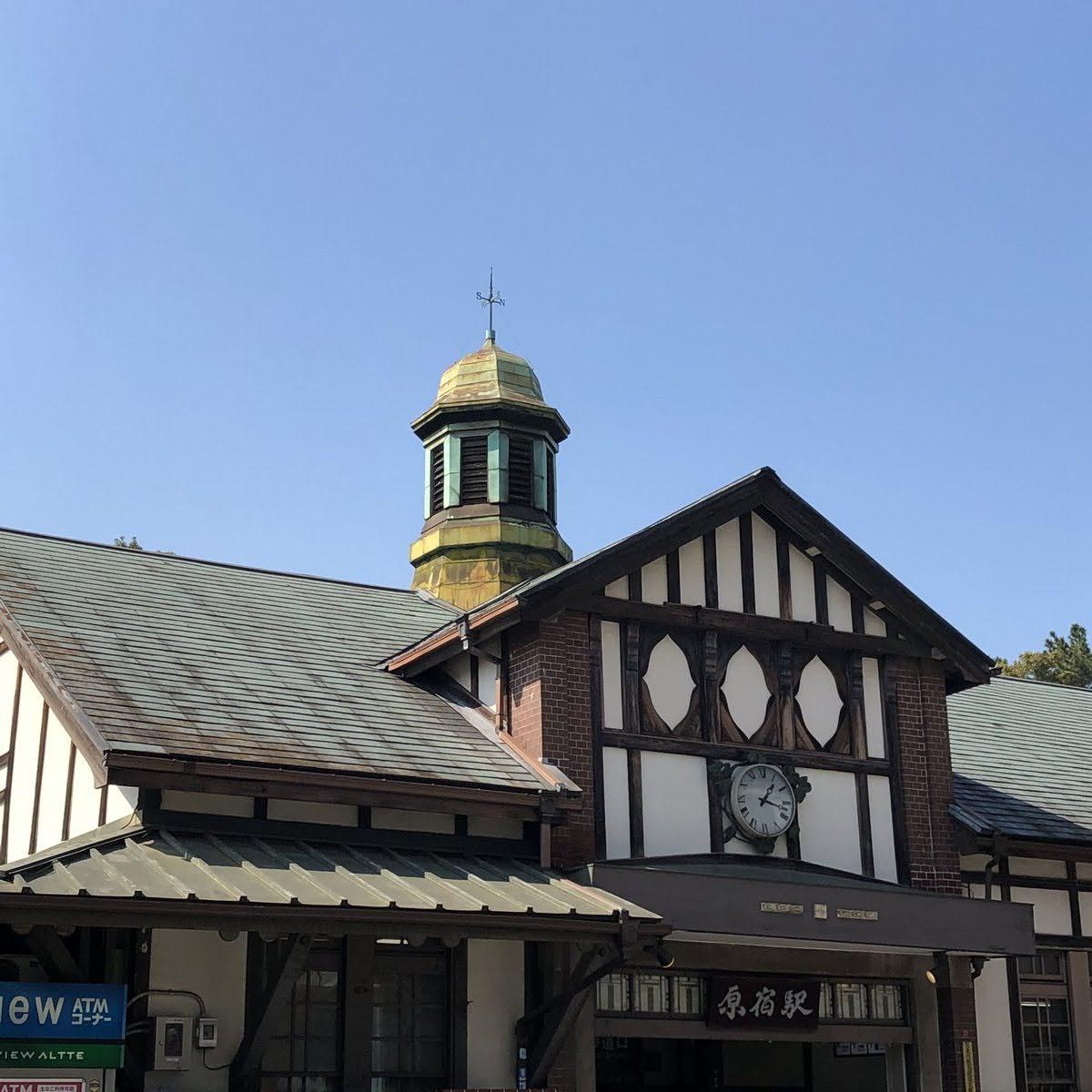 原宿駅 木造駅舎