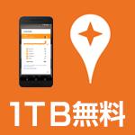 グーグルのローカルガイド参加で容量1TBに増量が無料プレゼント | Google Maps Local Guides