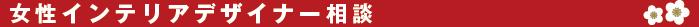 banner-red1.jpg