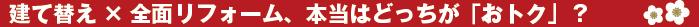 banner-red2.jpg