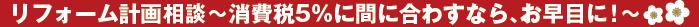 banner-red3.jpg