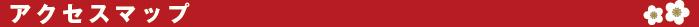 banner-red4.jpg