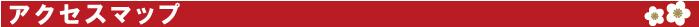 banner-red6.jpg