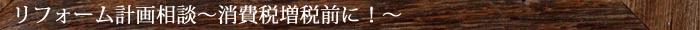 banner-wood3.jpg