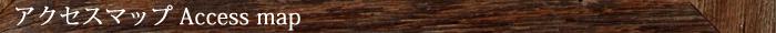 banner-wood4.jpg
