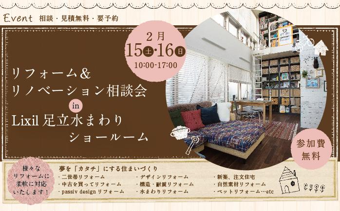 0215-16kawaguchi.png