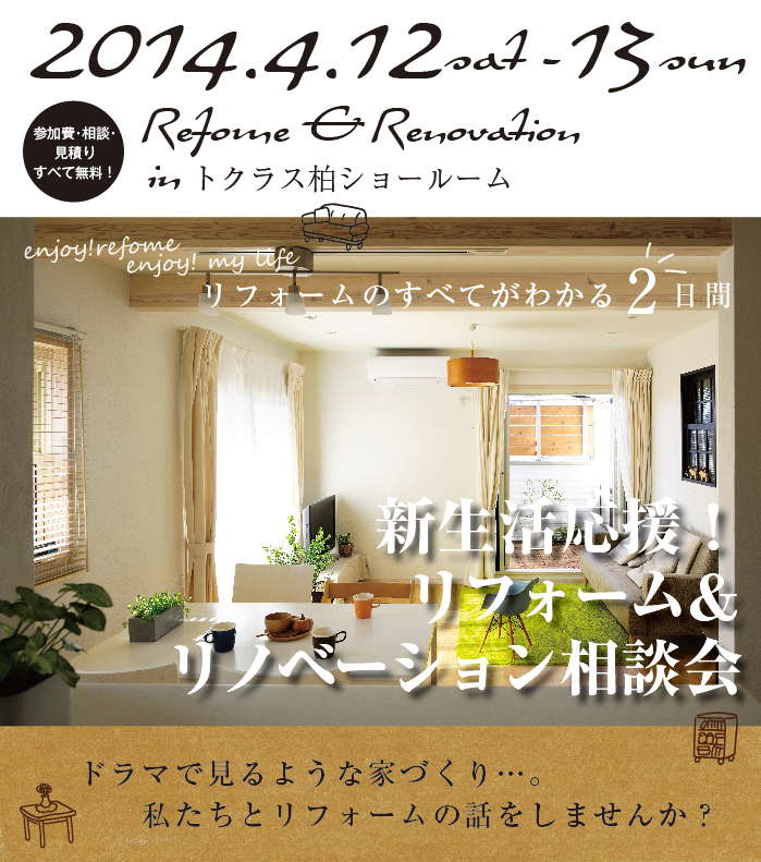 0412-13misato-main.png