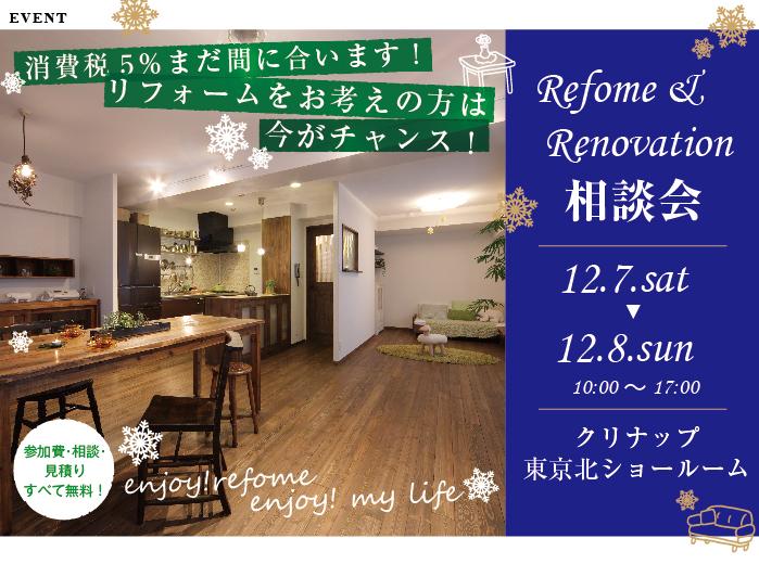 1207-08kawaguchimain.jpg