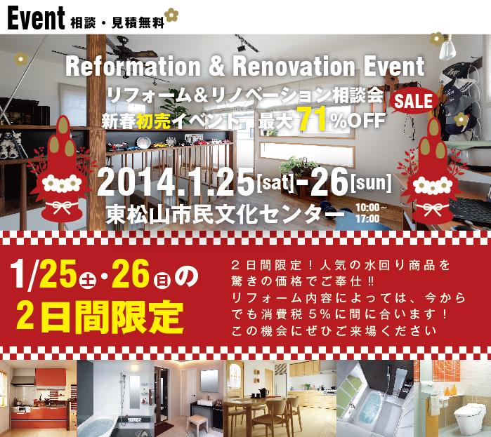 20140125-26kumagaya_main.jpg
