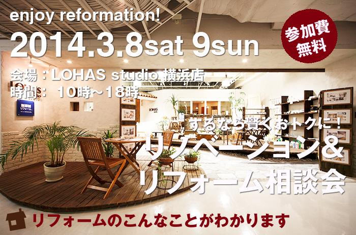 HS0308-09.jpg
