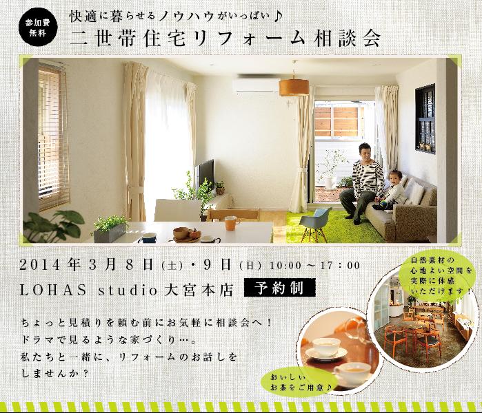 0308-09Omiyamain.png