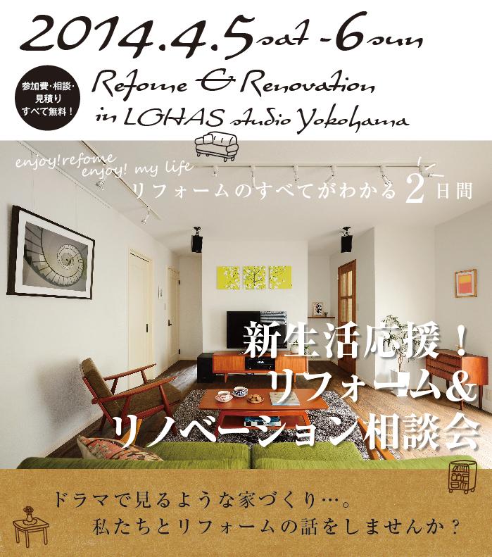 0405-06yokohama-main01].png