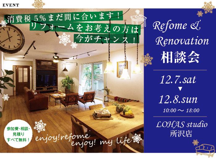 1207-08tokorozawamain.jpg