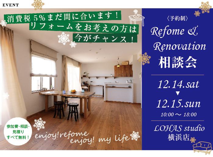 1214-15yokohamamain.jpg
