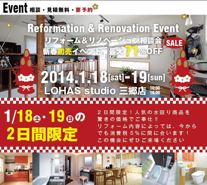 20140118-19misato_main.jpg