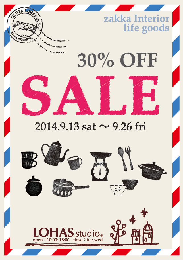 2013SALE.png