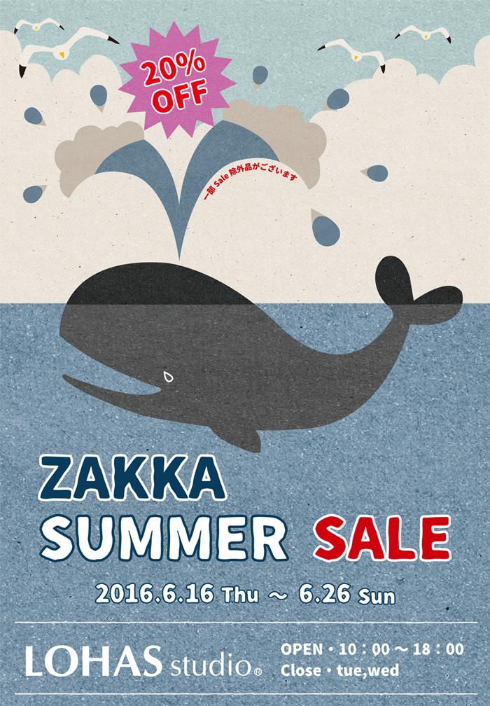 2016 Summer Sale タイトル画像
