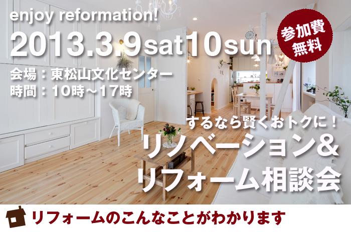 030910熊谷メイン.jpg