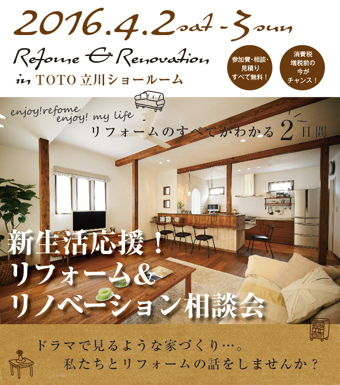 0402-03tachikawa.jpg