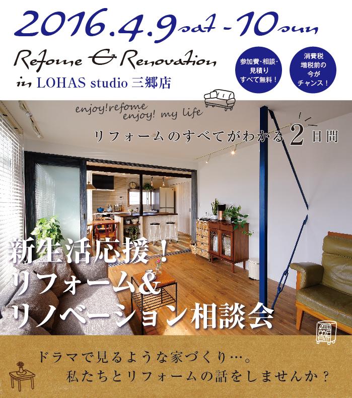 0409-10misato.jpg