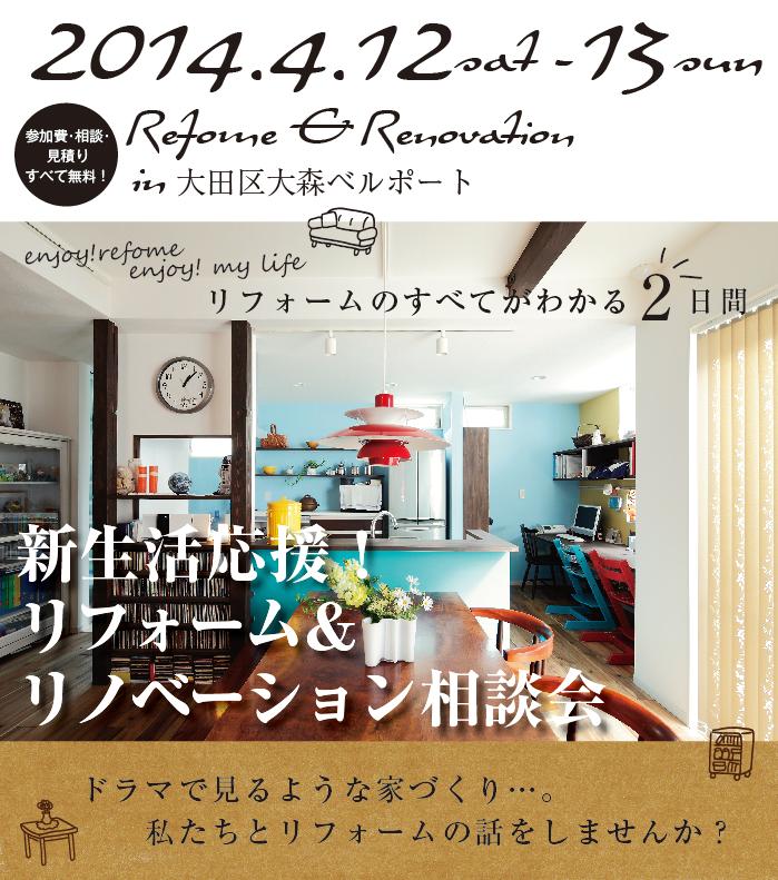 0412-13setagaya-main02.png