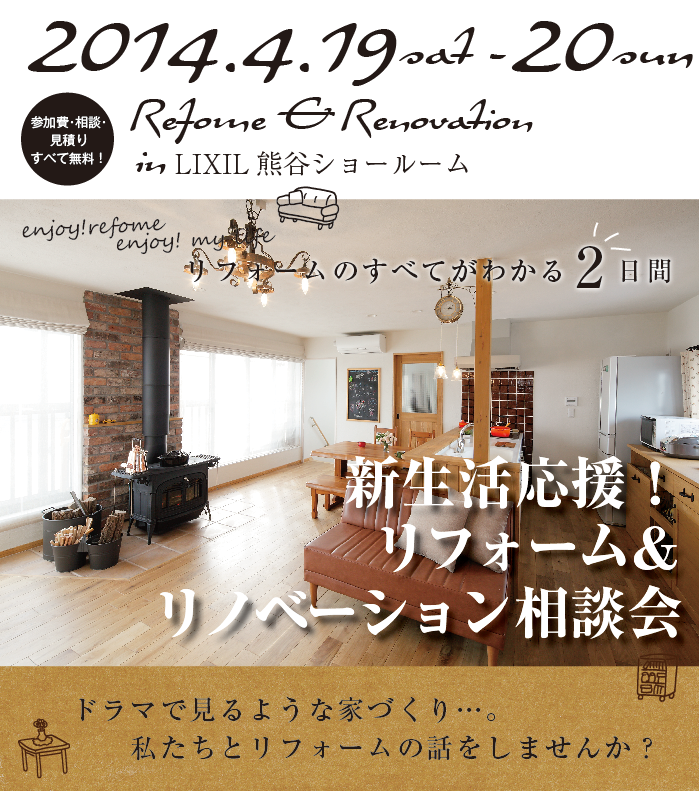 0419-20kumagaya.png