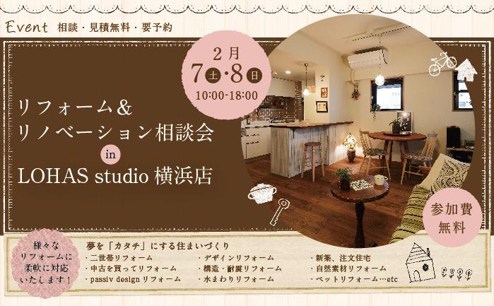 20150207-08yokohama.png