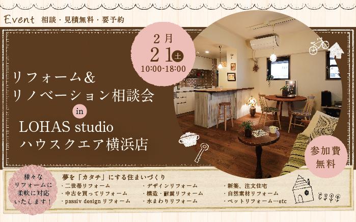 20150221-22HSyokohama.png