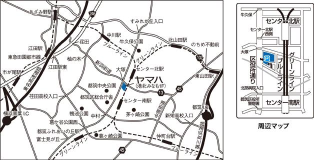 YAMAHA港北サテライトショールーム地図.jpg